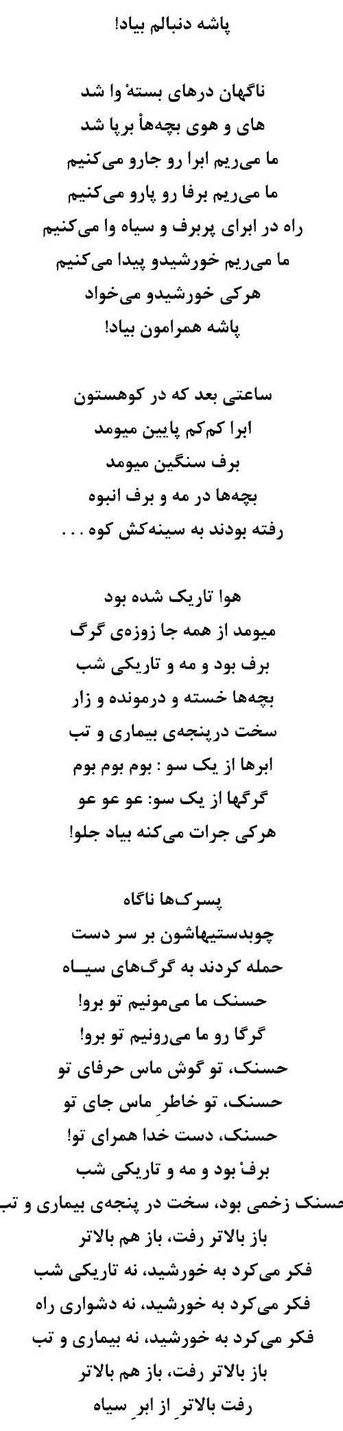 سامان کارگر